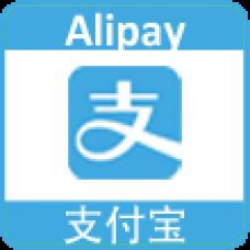 [Prestashop] Alipay
