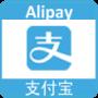 [Magento2] AliPay / 支付宝支付