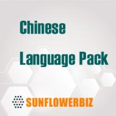 [Magento2] Chinese Language Pack