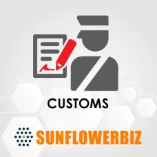 [Magento2] WeChat Customs