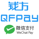 [Magento2] QFPay WeChat Pay