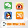 [Magento2] China Social Login