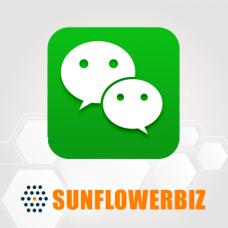 [Magento2] WeChat Login