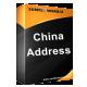 [Magento] China Address/中国地址三联动