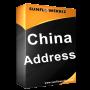 [Magento2] China Address