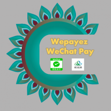 [Magento] WeChat Pay HK