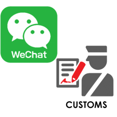 [Magento2] WeChat Customs