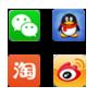 [Magento] China Social Login/ 微信/QQ/新浪微博/淘宝登录