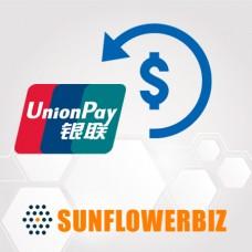 [Opencart] UnionPay Refund