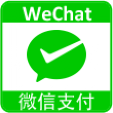 [Magento2] WeChat Pay Overseas