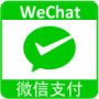 [Magento2] WeChat Pay / 微信支付